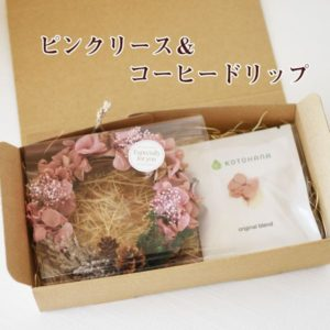 kotohana_coffee-set_1