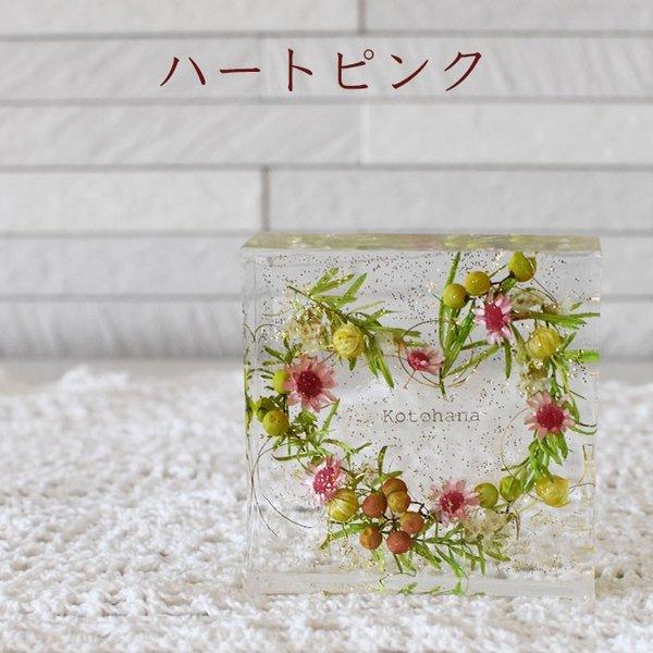 kotohana_cristal_3