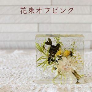 kotohana_cristal_4