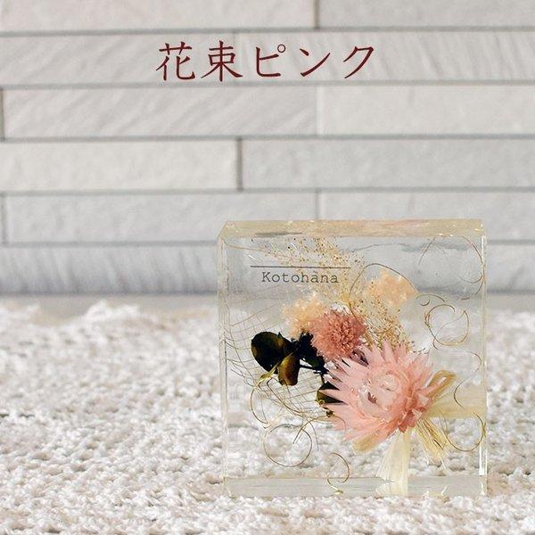 kotohana_cristal_6