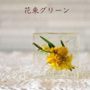 kotohana_cristal_7