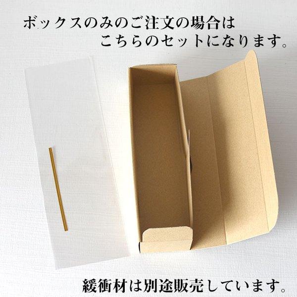 kotohana_giftbox2_2