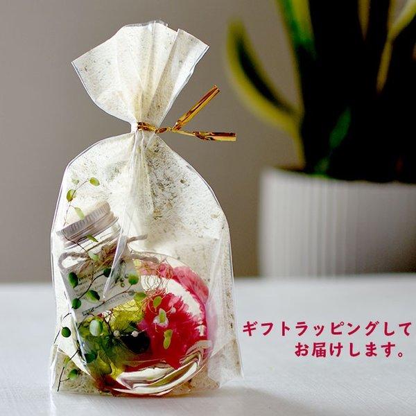 kotohana_herbarium-mothersday_5