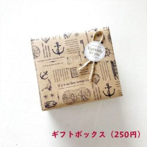 kotohana_herbarium-mothersday_6
