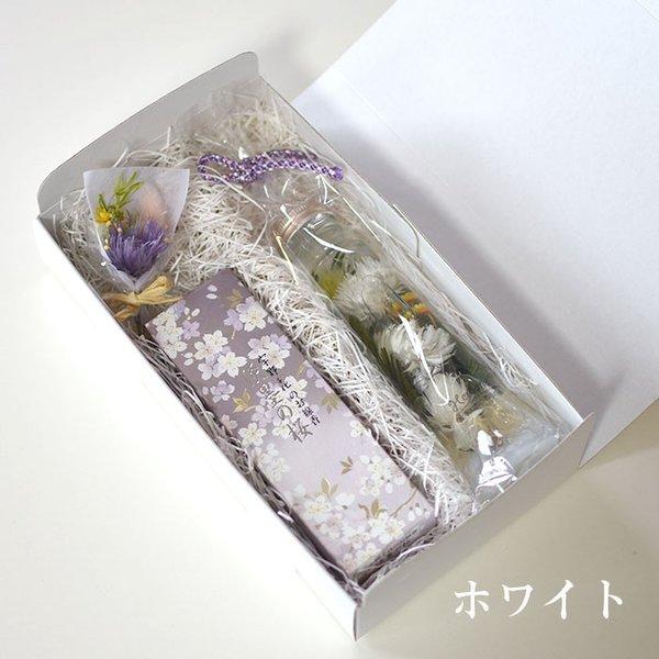 kotohana_herbarium-osonae_1
