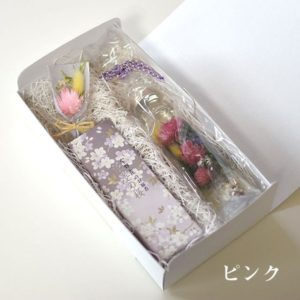 kotohana_herbarium-osonae_2