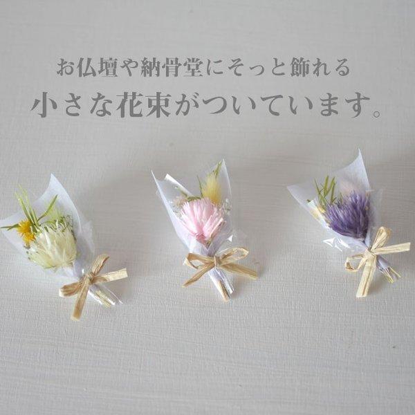 kotohana_herbarium-osonae_6