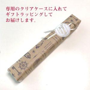 kotohana_herbarium-pen_14