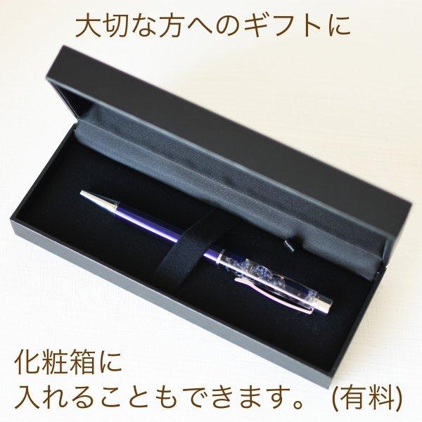 kotohana_herbarium-pen_16