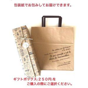 kotohana_herbarium-reen2_7