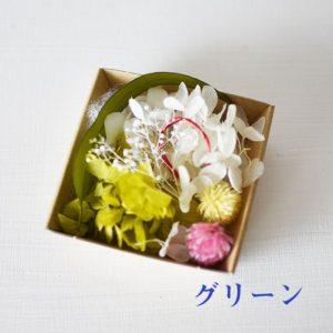 kotohana_herbarium-waft_1