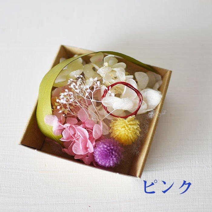 kotohana_herbarium-waft_2