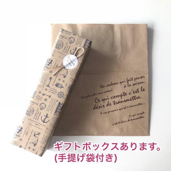 kotohana_herbarium-xmas2_1