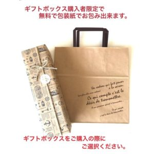 kotohana_herbarium17_7