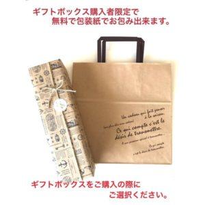 kotohana_herbarium18_8