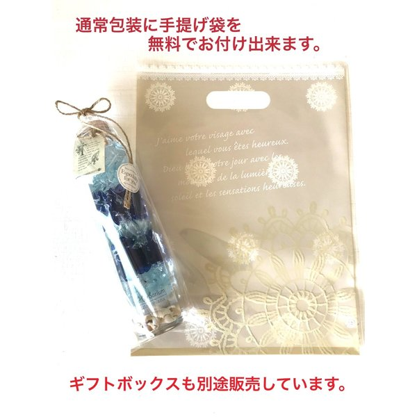 kotohana_herbarium27_5