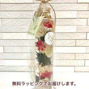kotohana_herbarium28_3