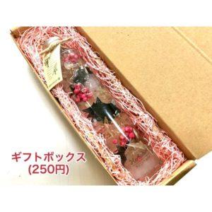 kotohana_herbarium28_4