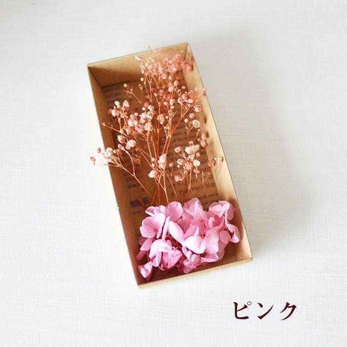 kotohana_kasumi_4