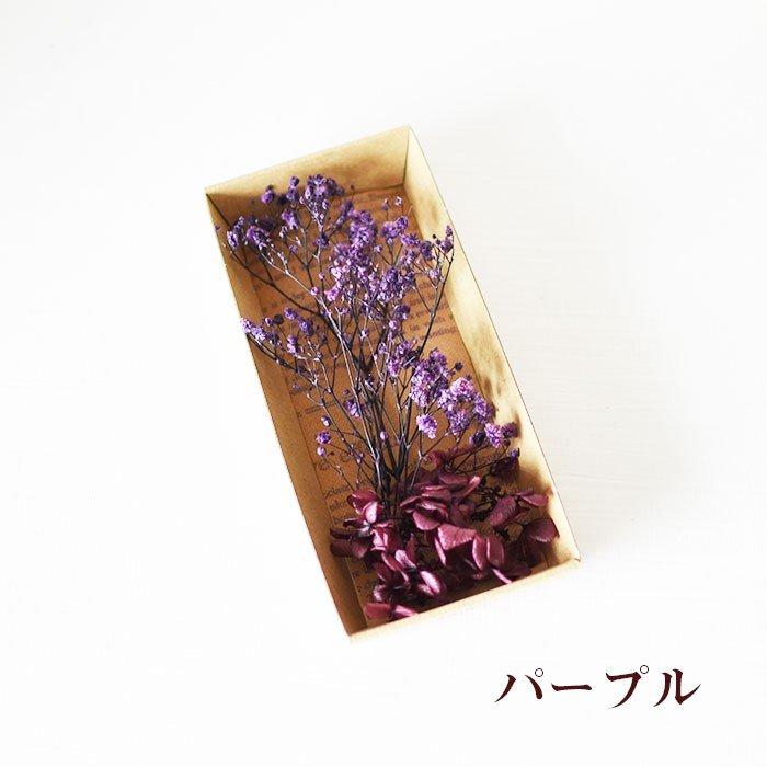 kotohana_kasumi_6
