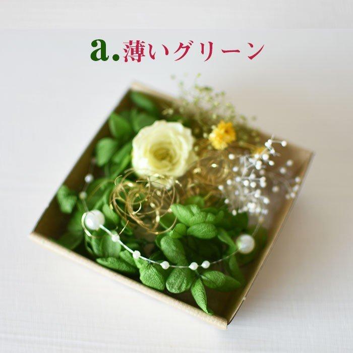 kotohana_kazai-bara_1