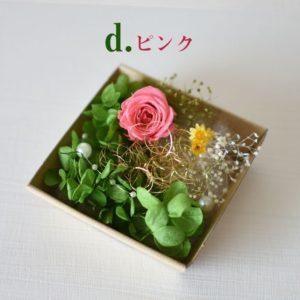 kotohana_kazai-bara_4