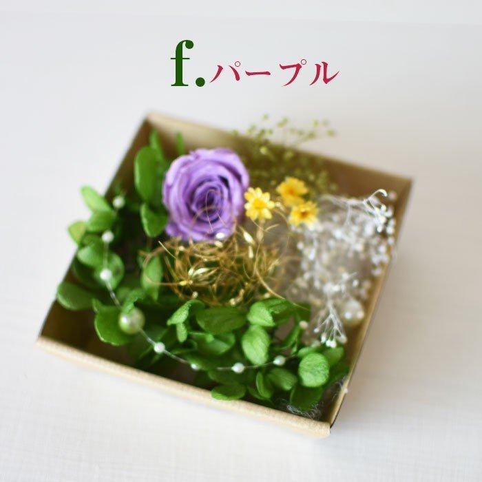 kotohana_kazai-bara_6