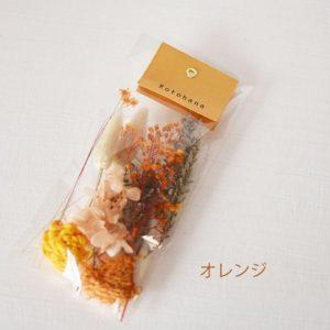 kotohana_kazai100_2