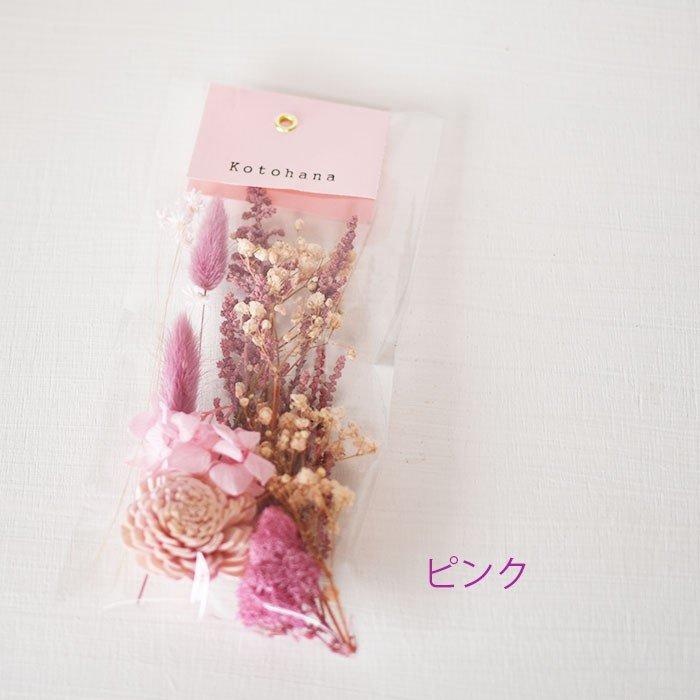 kotohana_kazai100_3
