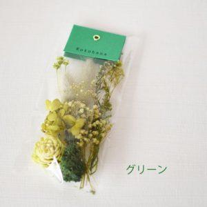 kotohana_kazai100_4