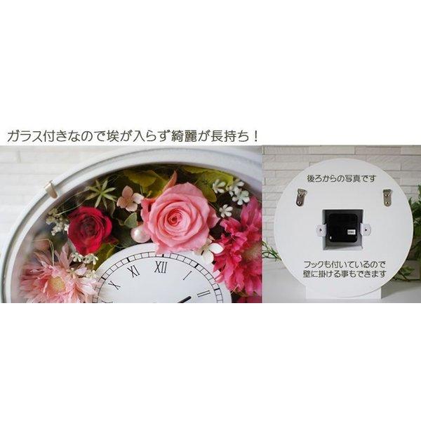 kotohana_hanadokei_2